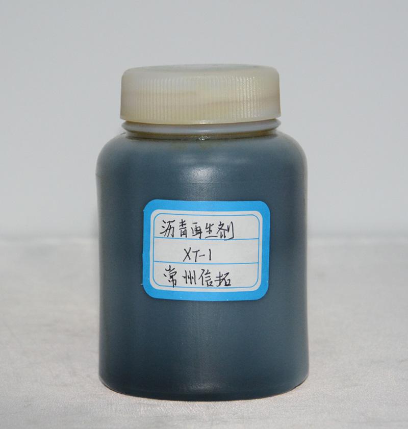 信拓XT系列沥青再生剂